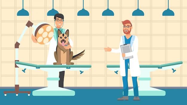 Illustrazione piana di vettore di cura veterinaria di emergenza