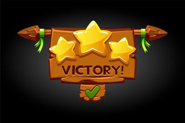 Pop-up della vittoria, vecchie risorse di gioco con banner in legno.