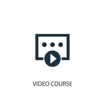 Icona del video corso. illustrazione semplice dell'elemento. disegno di simbolo del concetto di video corso. può essere utilizzato per web e mobile.