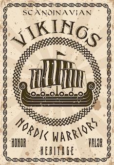 Poster vettoriale di nave a vela vichinga o barca drakkar in stile vintage con texture grunge e testo di esempio