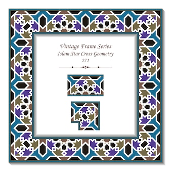 Vintage 3d frame di islam star cross geometry