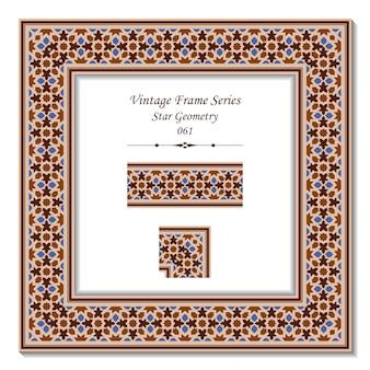 Cornice vintage 3d di geometria islamica a stella marrone