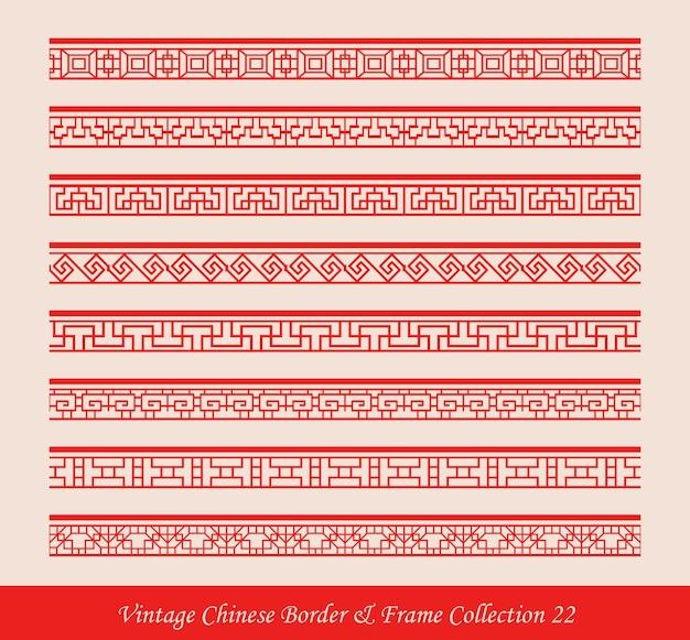 Collezione vintage border, seamless pattern
