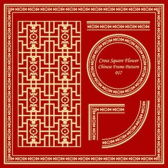 Modello di cornice cinese vintage impostato croce fiore quadrato