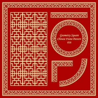 Modello di cornice cinese vintage set geometry square