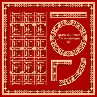 Modello di cornice cinese vintage impostato fiore croce quadrata