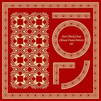 Modello di cornice cinese vintage impostato croce di controllo stella