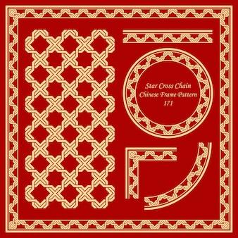 Modello di cornice cinese vintage impostato catena croce stella