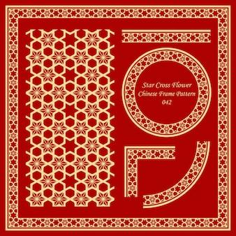 Modello di cornice cinese vintage impostato stella croce fiore