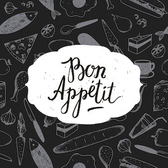 Illustrazione di cibo vintage. disegnato a mano. illustrazione incisa per ristorante, bar.