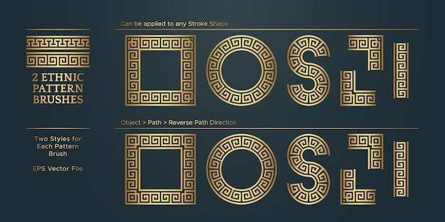 Set di cornici di bordi del modello geometrico dorato dell'annata