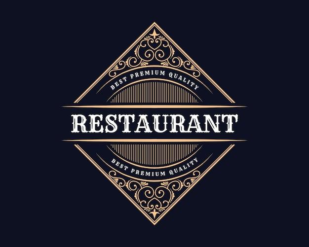 Cornice con logo disegnato a mano araldico di lusso vintage per etichetta e confezione