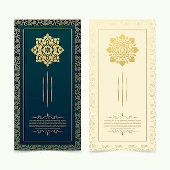 Vintage ornamento saluto card template vettoriale