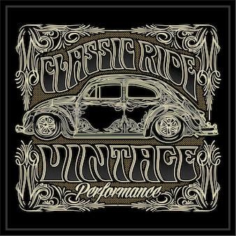 Performance vintage