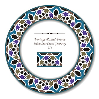 Vintage round retro frame of islam star cross geometry
