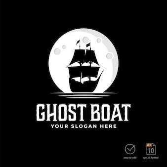 Design del logo della barca a vela silhouette vintage