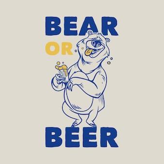 Orso di tipografia con slogan vintage o birra l'orso porta un bicchiere di birra