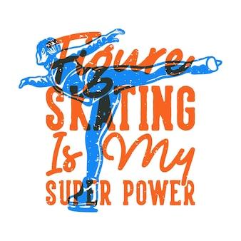 Il pattinaggio artistico di tipografia con slogan vintage è il mio super potere per il design della maglietta