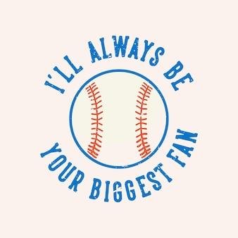 Tipografia di slogan vintage sarò sempre il tuo più grande fan per il design di magliette