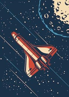 Poster di scoperta dello spazio vintage