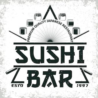 Logo vintage sushi bar, timbro di stampa grange, emblema di tipografia di cibo giapponese creativo,
