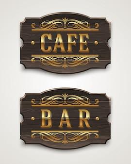 Insegne di legno d'annata per il caffè e la barra con gli elementi dorati di flourishes e di tipografia - illustrazione.