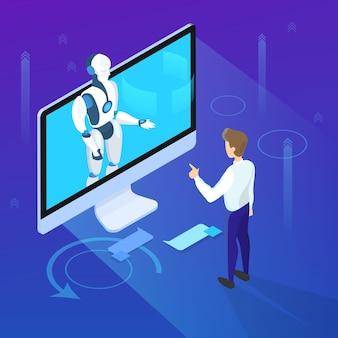 Comunicazione virtuale nel computer