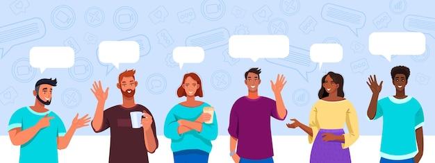 Concetto di riunione o conferenza virtuale con diversi giovani che parlano e bolle di discorso