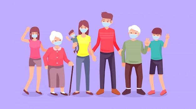 Diffusione virale, prevenzione covid-2019, famiglia, persone, madre e padre con bambini, bambini e nonni, illustrazione design piatto