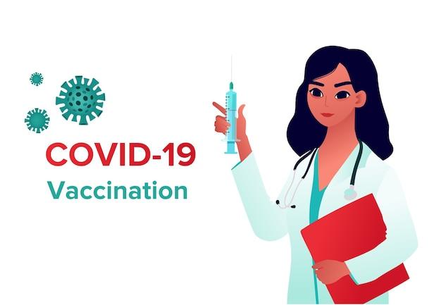 Poster di vaccino contro il virus. medico che tiene una siringa.