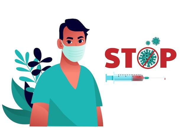 Poster di vaccino contro il virus. medico e parola stop con la siringa.