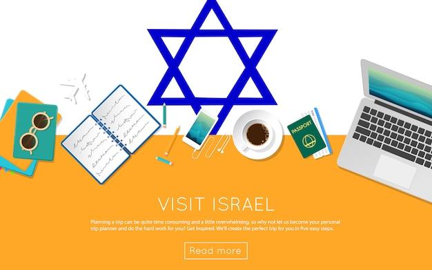 Visita il concetto di israele per il tuo banner web