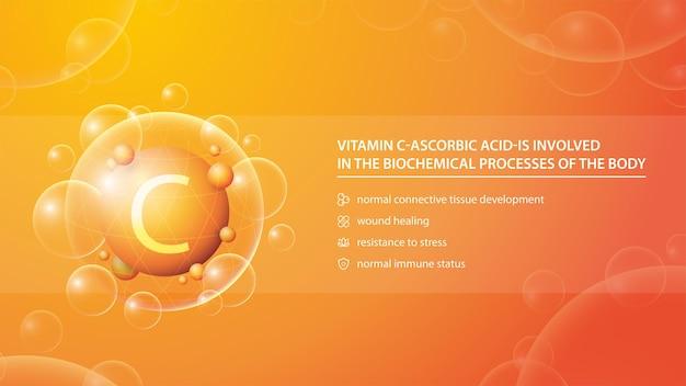 Vitamina c, poster informativo arancione con capsula dorata di medicina astratta ed elenco di benefici per la salute