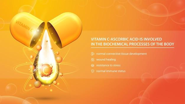 Manifesto informativo di vitamina c, arancione con capsula di pillola astratta con goccia di vitamina c.