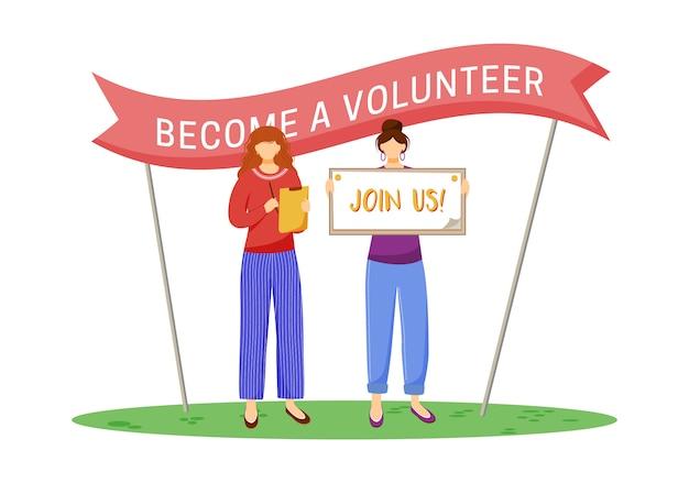 Illustrazione di agitazione volontaria. attivisti sociali altruisti, personaggi dei cartoni animati degli operai di servizio di comunità su priorità bassa bianca. giovani volontari alla ricerca di nuove reclute