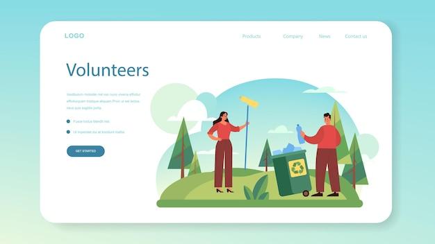 Banner web volontario o pagina di destinazione
