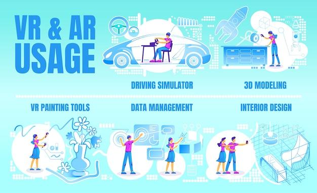 Modello di infografica concettuale a colori piatti di utilizzo vr e ar