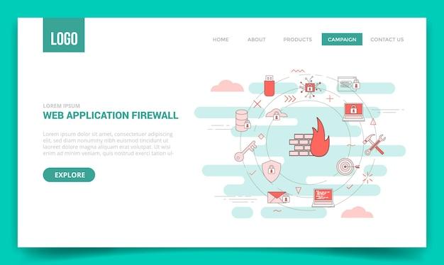 Concetto di firewall per applicazioni web waf con icona circolare per modello di sito web o vettore di homepage della pagina di destinazione