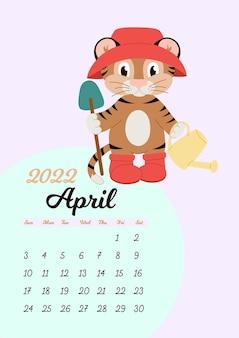 Modello di calendario da parete per aprile 2022. anno della tigre Vettore Premium