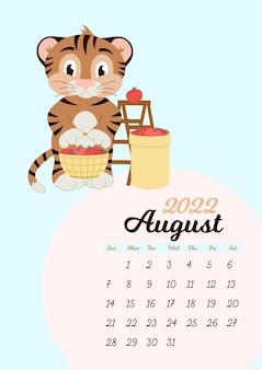 Modello di calendario da parete per agosto 2022. anno della tigre