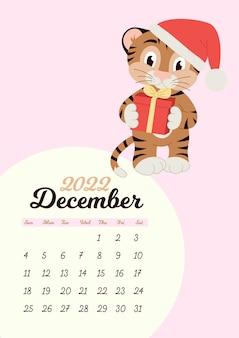 Modello di calendario da parete per dicembre 2022. anno della tigre