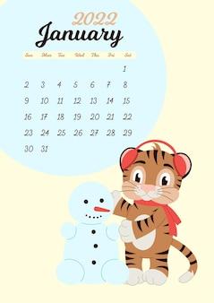 Modello di calendario da parete per gennaio 2022. anno della tigre