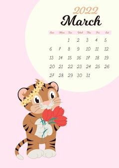 Modello di calendario da parete per marzo 2022. anno della tigre