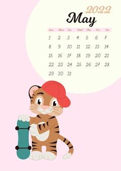 Modello di calendario da parete per maggio 2022. anno della tigre