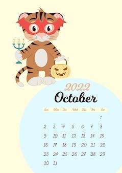 Modello di calendario da parete per ottobre 2022. anno della tigre