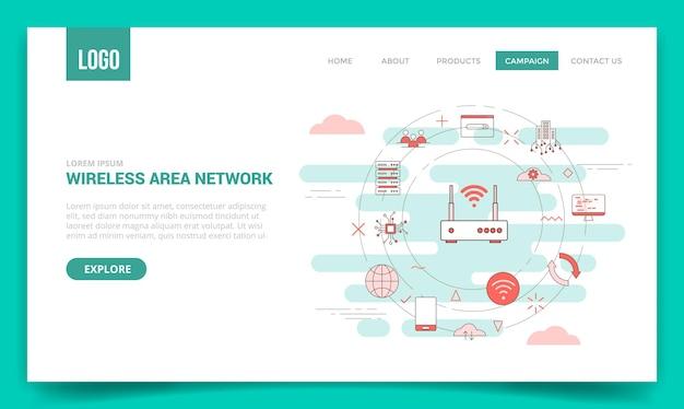 Wan concetto di rete geografica con l'icona del cerchio per il modello di sito web o il vettore della homepage della pagina di destinazione