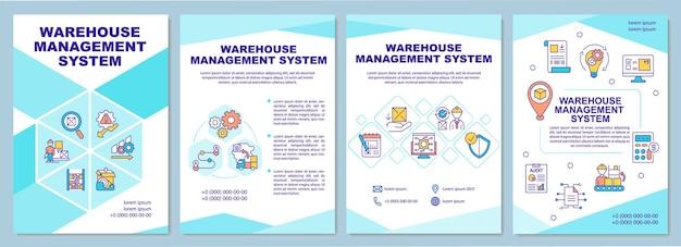 Modello di brochure del sistema di gestione del magazzino
