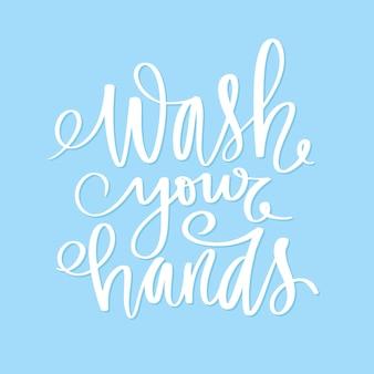 Lavati le mani. poster di igiene della motivazione. lettere scritte a mano