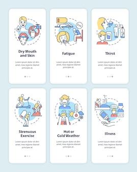 Set di schermate della pagina dell'app mobile a bordo del consumo di acqua. guida ai fattori di disidratazione 3 passaggi istruzioni grafiche con concetti. modello vettoriale ui, ux, gui con illustrazioni a colori lineari