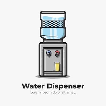 Erogatore di acqua carino piatto fumetto illustrazione